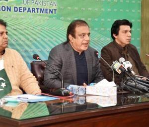 Shibli Faraz reveals why talks can't be held with Maryam Nawaz, Fazlur Rehman