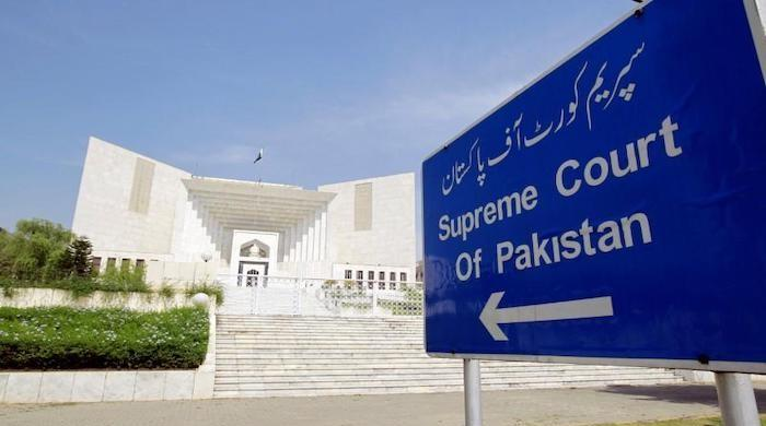 Twice in a day: CBC faces Supreme Court's wrath at Karachi registry