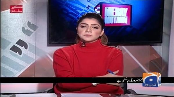 Asharafiya nahi Aam Aadmi ka Wazir-e-Azam hoon, PM Imran Khan