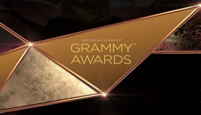 Grammys 2021 Postponed Due to Coronavirus | 2021 Grammys, Grammys