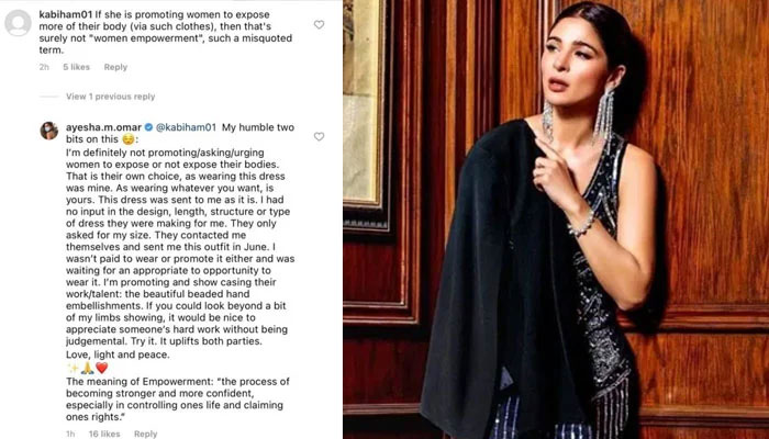 Ayesha Omar responds to trolls on social media.
