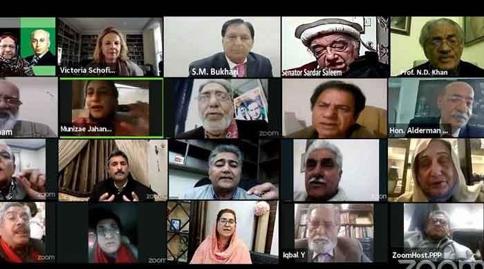 PPP seminar pays respect to former prime ministers Benazir and Zulfikar Ali Bhutto