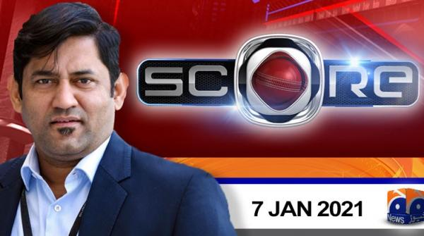 Score | Yahya Hussaini | 7th January 2021