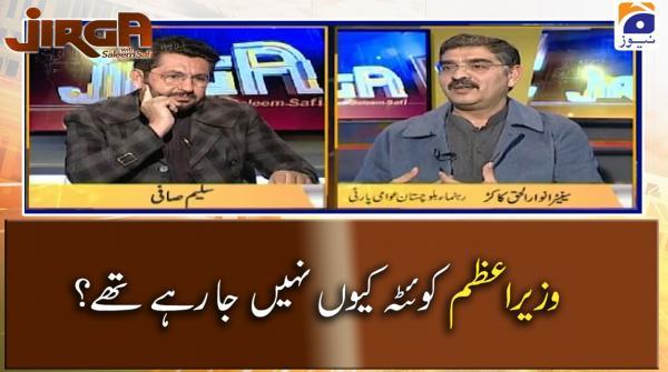 PM Imran Khan Quetta kyun nahi ja rahey they??