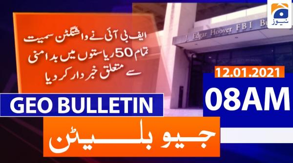 Geo Bulletin 08 AM | 12th January 2021