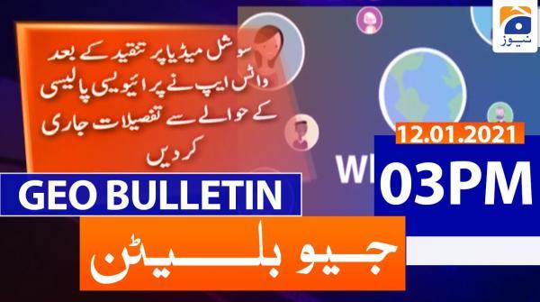 Geo Bulletin 03 PM | 12th January 2021