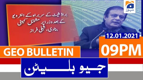 Geo Bulletin 09 PM | 12th January 2021