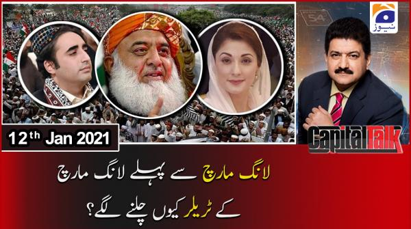 Capital Talk | Hamid Mir | 12th January 2021