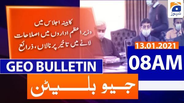 Geo Bulletin 08 AM | 13th January 2021