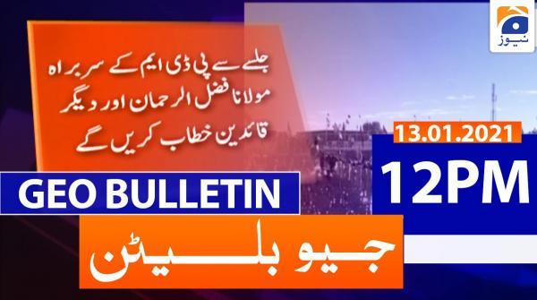 Geo Bulletin 12 PM | 13th January 2021