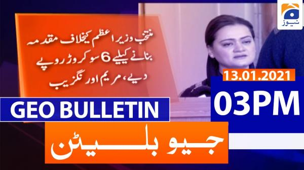 Geo Bulletin 03 PM | 13th January 2021