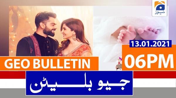 Geo Bulletin 06 PM | 13th January 2021