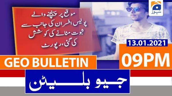 Geo Bulletin 09 PM | 13th January 2021