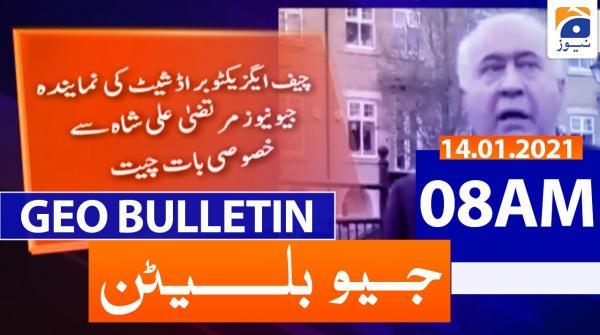 Geo Bulletin 08 AM | 14th January 2021