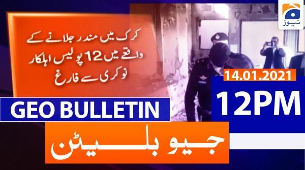 Geo Bulletin 12 PM | 14th January 2021