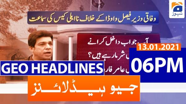 Geo Headlines 06 PM | 14th January 2021