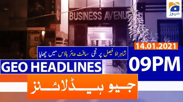 Geo Headlines 09 PM | 14th January 2021
