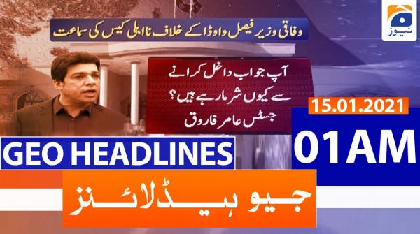 Geo Headlines 01 AM | 15th January 2021
