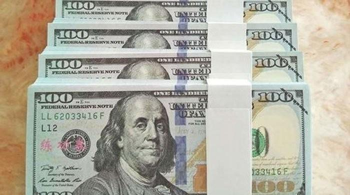 US dollar sold at Rs160.6 on Jan 15