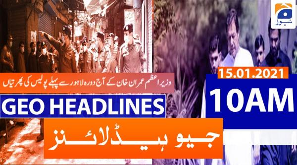 Geo Headlines 10 AM | 15th January 2021