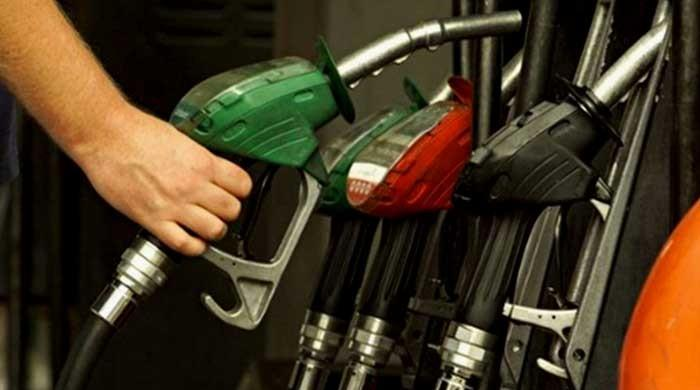 Govt increases petrol price for rest of January