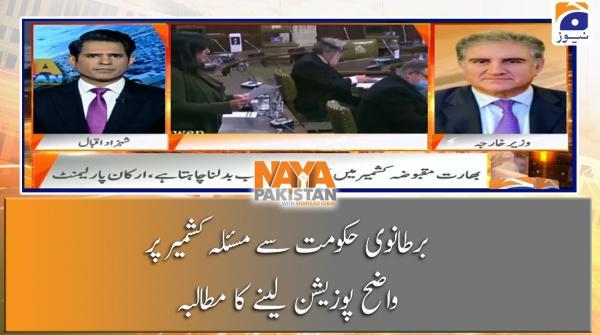British Govt Se Masla-e-Kashmir Par Wajeh Possition Lene Ka Mutaliba