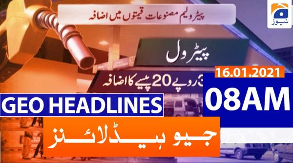Geo Headlines 08 AM | 16th January 2021