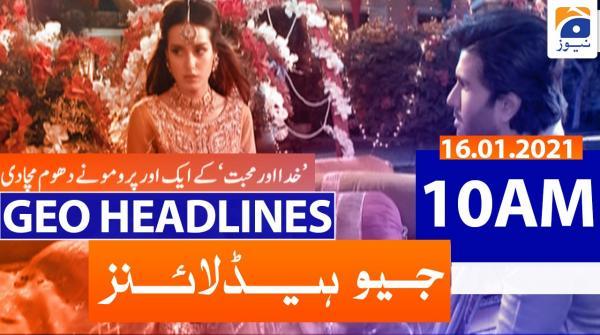 Geo Headlines 10 AM | 16th January 2021