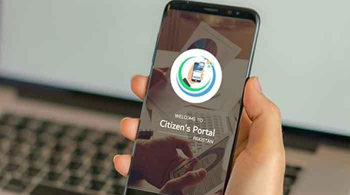 Scam alert: Warning issued against fake Pakistan Citizen's Portal app