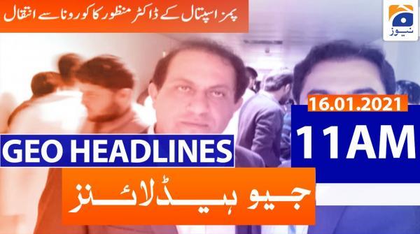 Geo Headlines 11 AM | 16th January 2021