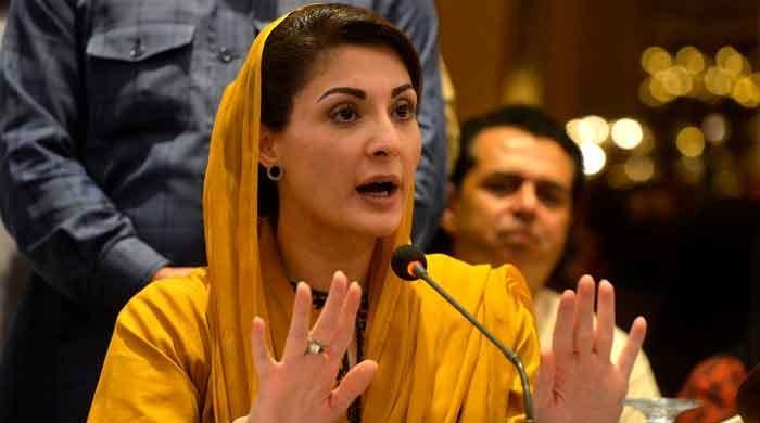 Broadsheet scandal is a slap on the face of PTI govt: Maryam Nawaz