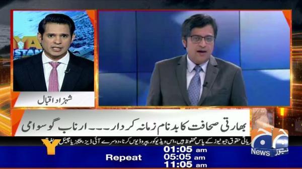 Indian Sahafat ka Badnaam-e-Zamana kirdar ... Arnab Goswami..!
