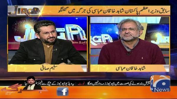 Shahid Khaqan Abbasi ki Nawaz Sharif se Mulaqat kesi rahi..??