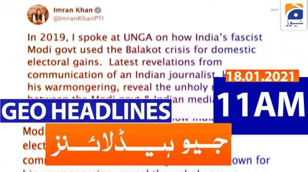 Geo Headlines 11 AM | 18th January 2021