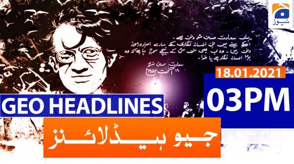 Geo Headlines 03 PM | 18th January 2021