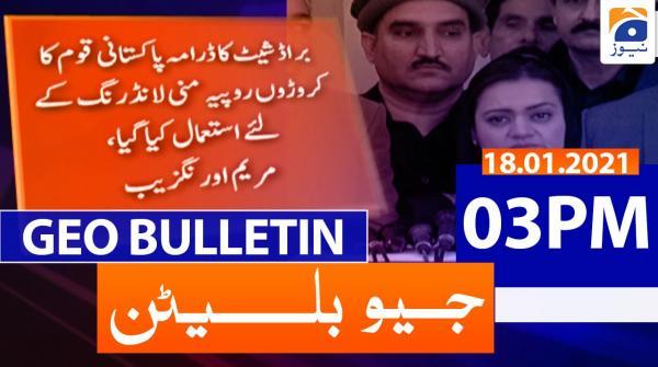 Geo Bulletin 03 PM | 18th January 2021