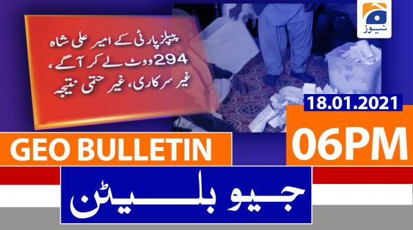 Geo Bulletin 06 PM | 18th January 2021