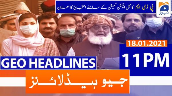 Geo Headlines 11 PM | 18th January 202