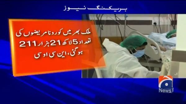 Pakistan reports 46 deaths due to coronavirus on Jan 18