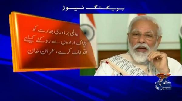 India supporting terrorism in Pakistan: PM Imran Khan