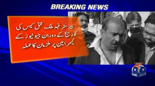 Accused in Fahad Malik case attacks Geo News cameraman