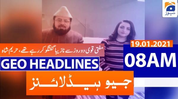 Geo Headlines 08 AM | 19th January 2021