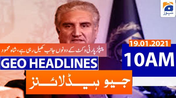 Geo Headlines 10 AM | 19th January 2021