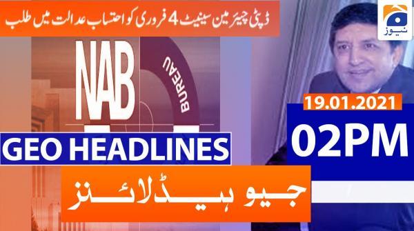 Geo Headlines 02 PM | 19th January 2021