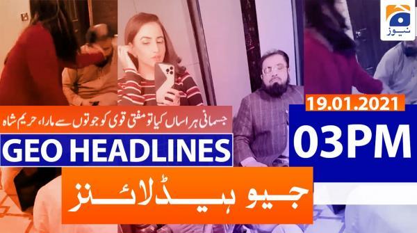 Geo Headlines 03 PM | 19th January 2021