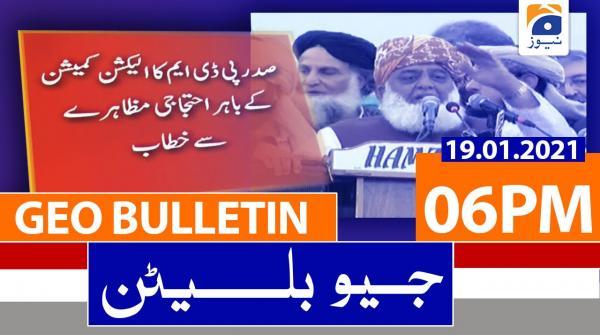 Geo Bulletin 06 PM | 19th January 2021