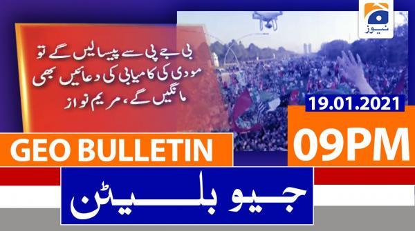 Geo Bulletin 09 PM | 19th January 2021