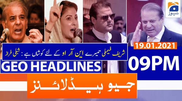 Geo Headlines 09 PM | 19th January 2021