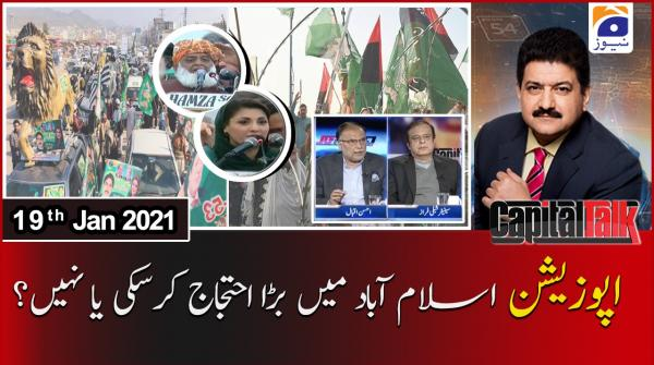 Capital Talk with Hamid Mir | 19th January 2021