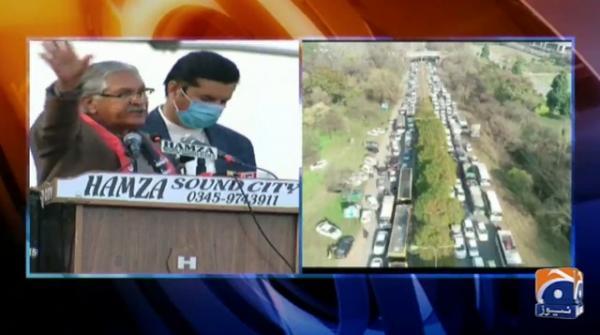 پی ڈی ایم احتجاج سے نیر بخاری کا خطاب